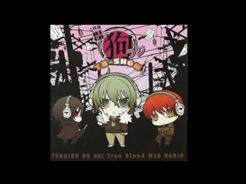 Togainu no Chi ~Inu Radi TB-SHOW~ FIGHT 1 (Shiki)