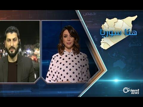 ماهي الأدوية الممنوعة التي أتلفها معبر باب الهوى؟ -هنا سوريا  - 10:21-2017 / 12 / 12