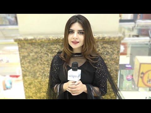 Common Sense | Rida Saeed | Woh Kaunsi Cheez Hai Jo Hamare Bilkul Samnay Hoti Hai ?