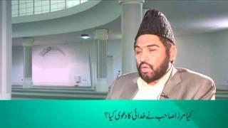 Did Hadhrat Mirza Ghulam Ahmad of Qadian (as) claim to be God-persented by khalid Qadiani.flv