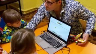 Занятия по Lego робототехнике 2