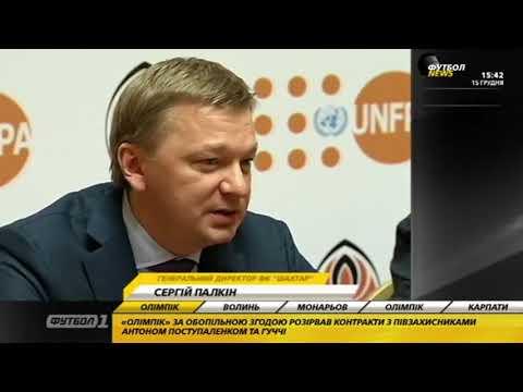 Шахтер заключил меморандум с фондом ООН