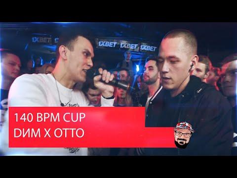 💥 Иностранец реагирует на 140 BPM CUP: DИМ X OTTO