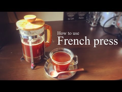 How to use French press!!☕︎フレンチプレスの使い方!!