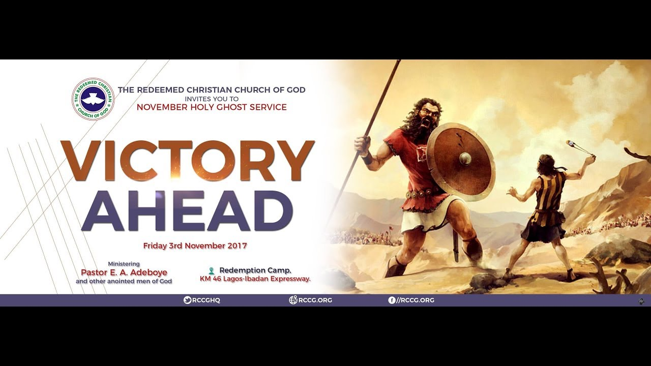NOVEMBER 2017 HOLY GHOST SERVICE - VICTORY AHEAD - YouTube