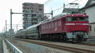 ジパング 高崎線内の配給輸送 EF81 ジョイフルトレイン
