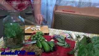 Консервация огурцов с аспирином и виноградом