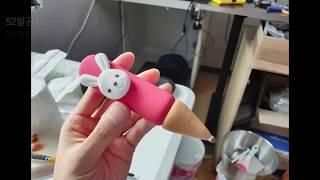 아이클레이로 돌잡이용품 토끼 캐릭터 연필 만들기