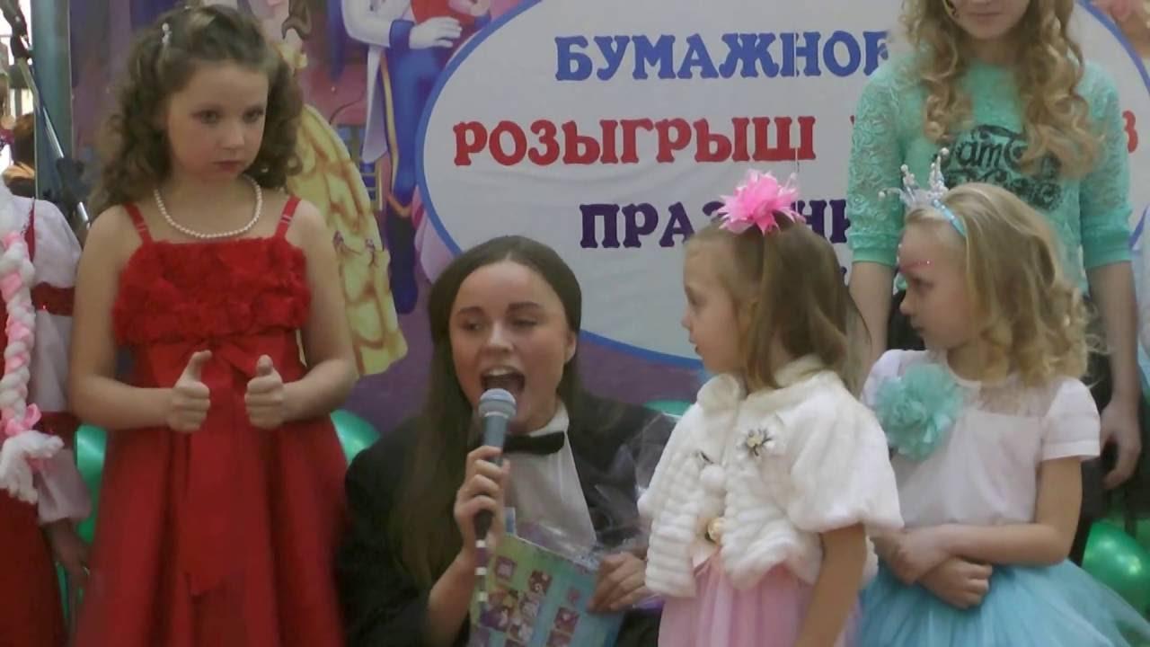 Федоровка - YouTube