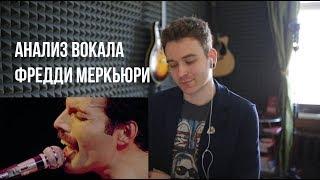 """Нельзя просто взять и запеть петь как Фредди Меркьюри. Queen - Bohemian Rhapsody aka """"Reaction"""""""