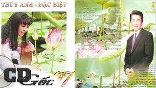CD Nhạc Vàng Xưa ‣ Tiếng Hát Hương Lan 97 - LK Dân Ca Trữ Tình Hay Nhất Hương Lan [Thúy Anh 130]