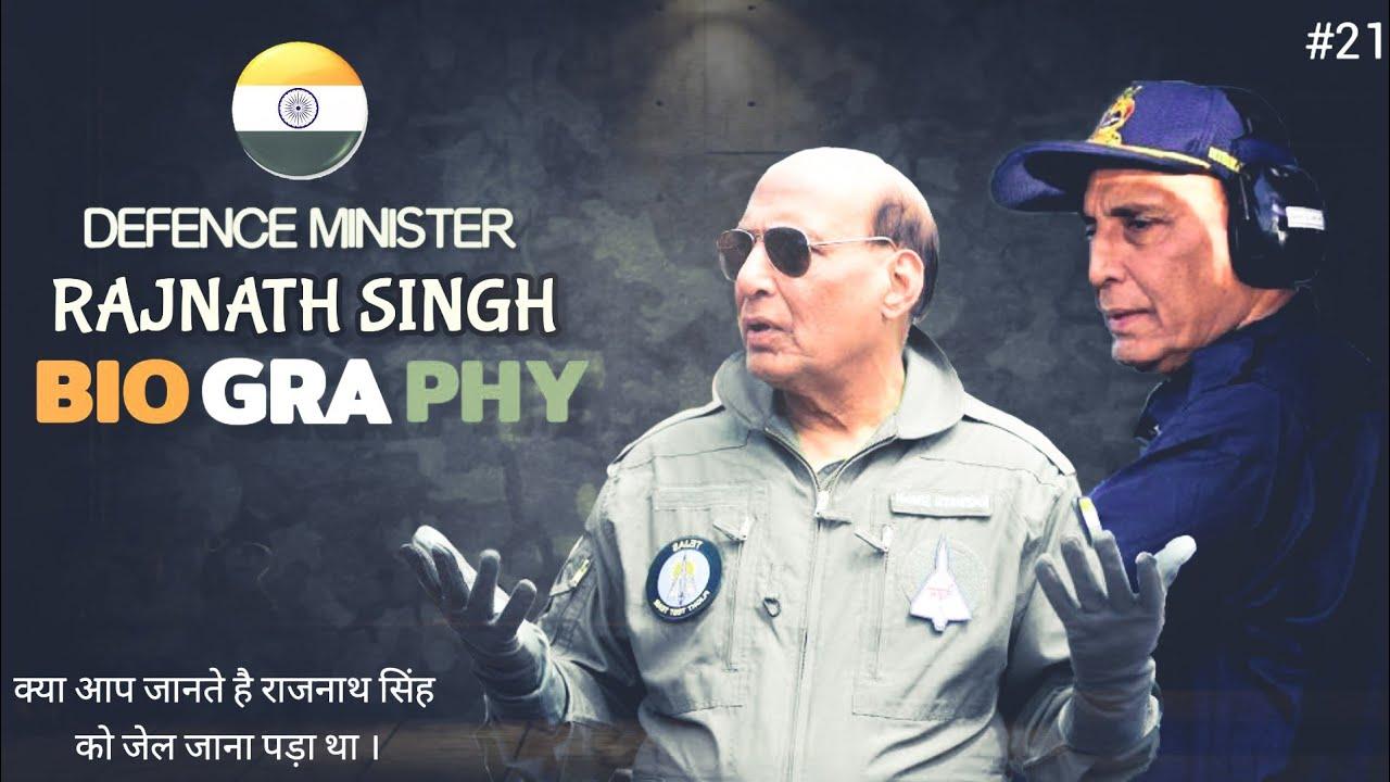 Defence Minister Rajnath Singh Biography |#21| Future Prime Minister | आंदोलन के कारण जेल भी गए |