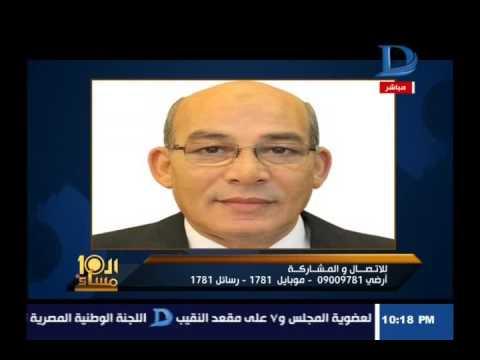 العاشرة مساء| مع وائل الإبراشى حول عودة نظام مبارك للحكم حلقة 15-2 -2017