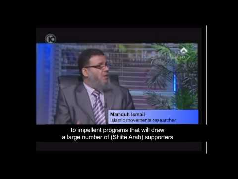 Iran Shiites against Sunni Arabs -  The Kuwaiti Spy Ring
