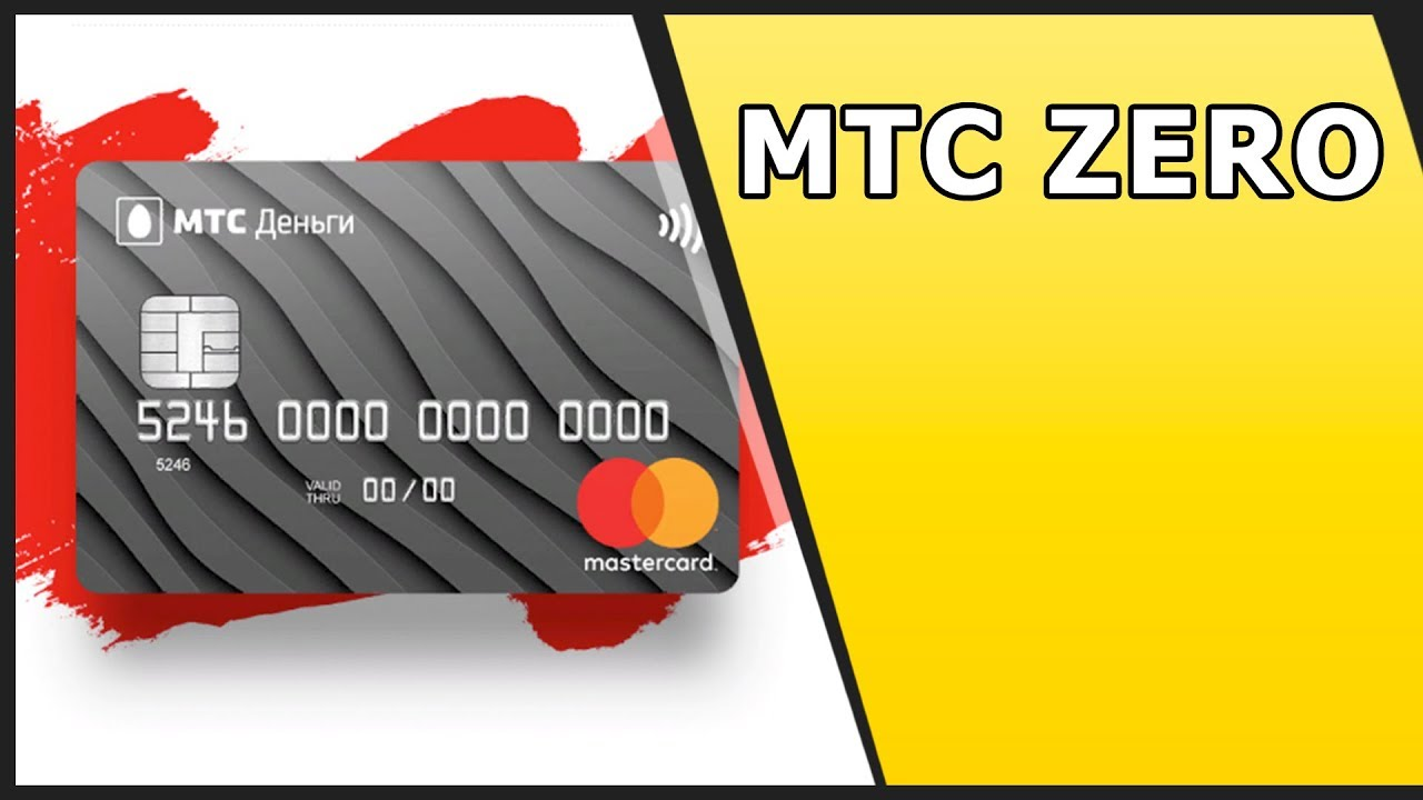 нет кредит 2121 мтсгазпромбанк кредит потребительский калькулятор ставка 8.5