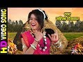 GARIMA DIWAKAR MUKH MURLI BAJAYE मुख मुरली बजाये Chhattisgarhi Faag geet