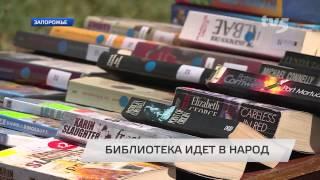 В Библиотеке можно не только читать