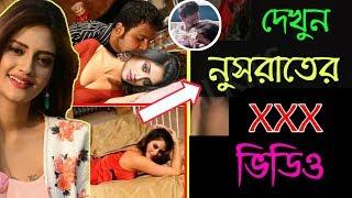 Download Video দেখুন নুসরাত জাহানের রাতের ভিডিও | nusrat jahan | nusrat jahan marriage | নুসরাত MP3 3GP MP4