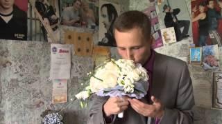 клип сбор  жениха и невесты.mov