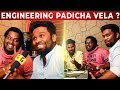 Hiphop Tamizha #Maanavan Team Interview | Engineering Padicha Vela Kedaikuma ? | NPA 05