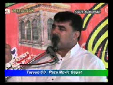 Nasir Abbas Notak 16 September 2012 Dhamali Syedan Gujrat (www.PorsaDari.com) Travel Video