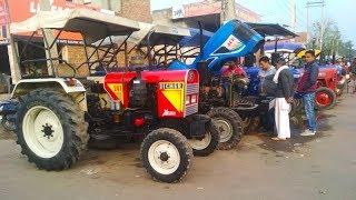 Fatehabad Tractor Mandi 03/02/2019 कोई भी ट्रैक्टर ख़रीदे कम कीमत में