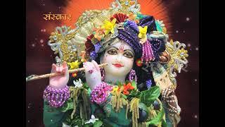 Kanha Ki Bansi Jab Baje | Aap ke Bhajan Vol. 8 | Neeta Rani Sharma