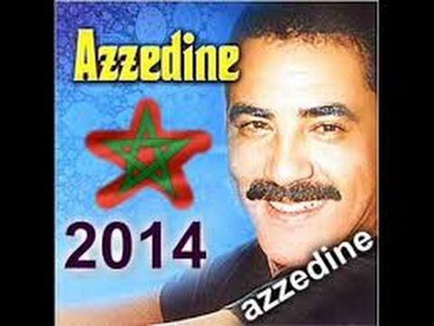 cheb bilal 2012 profitage mp3