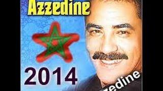Cheb Azzedine - Rani M7ayar 2014