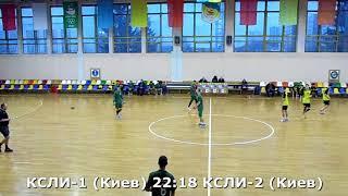 Гандбол. КСЛИ-1 (Киев) - КСЛИ-2 (Киев) - 31:26 (2-й тайм). Детская лига, г. Бровары, 2001-02 г. р.