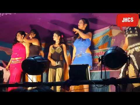 Hamar Jaan Hau Ho - हमार जान हउ हो Bhojpuri Hot Songs HD