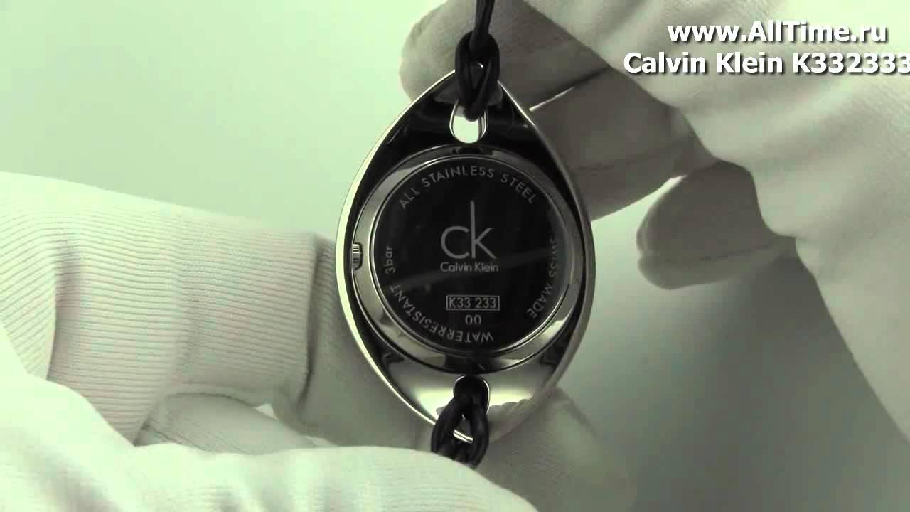 Женские наручные fashion часы Calvin Klein K1B23609 - YouTube
