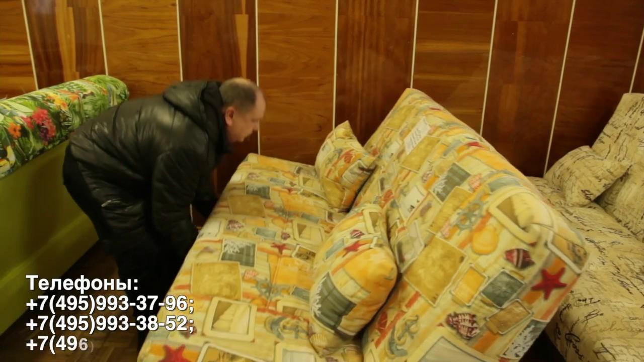 Предложения по продаже комнат в квартирах ивантеевки 46 комнат в продаже.