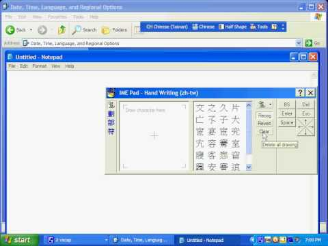 How To Enable Chinesetaiwan Character Input On Windows Xp