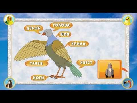 Мультики для дітей українською мовою