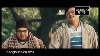 Ashchorjyo Prodeep(আশ্চর্য প্রদীপ) Bengali Full Movie 2013
