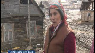В Зеленодольском районе обесточили цыганский поселок
