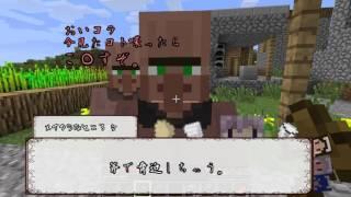 【Minecraft】メイドくらふと 1日目【ゆっくり実況】
