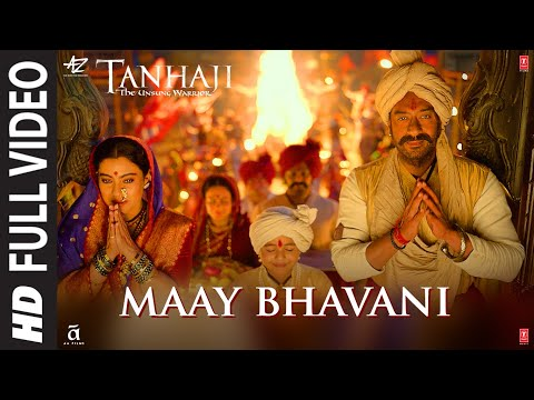 full-video:-maay-bhavani-|-tanhaji:-the-unsung-warrior-|-ajay,-kajol-|-sukhwinder-s,-shreya-g