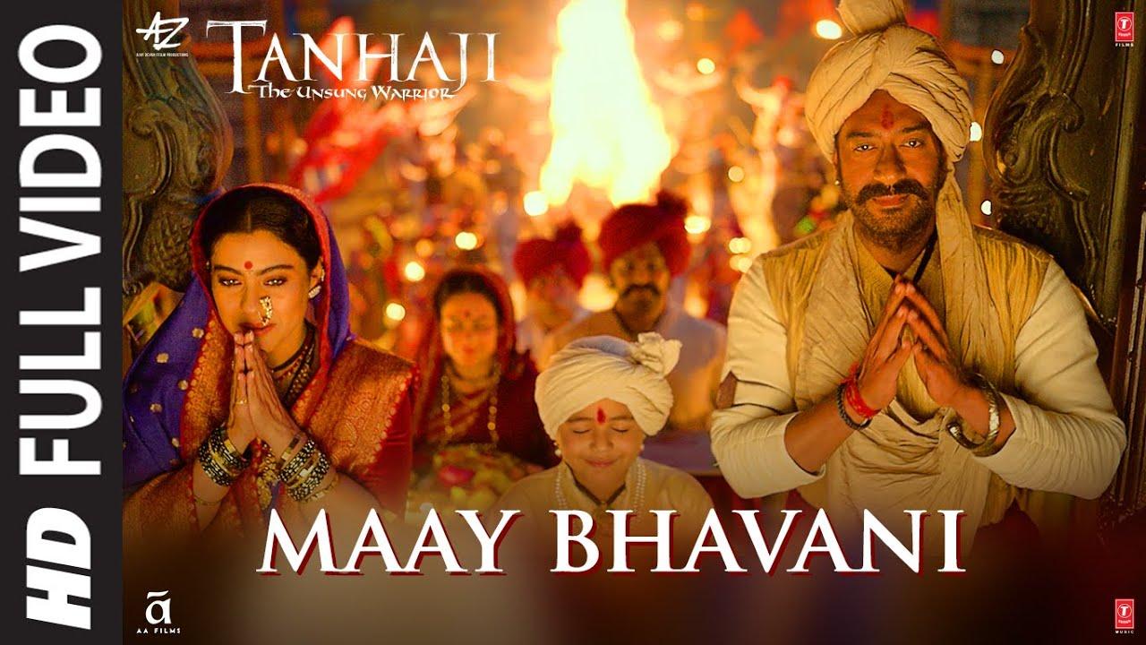 Download Full Video: Maay Bhavani | Tanhaji: The Unsung Warrior | Ajay, Kajol | Sukhwinder S, Shreya G