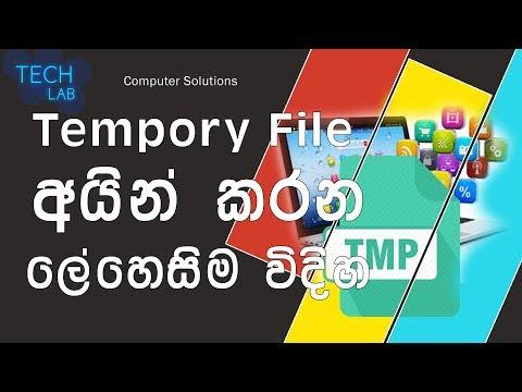 How to Cleanup Your Computer - Fully Delete Temporary Files and Free Disk Space