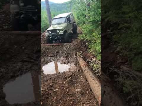 elbe gotcha trail
