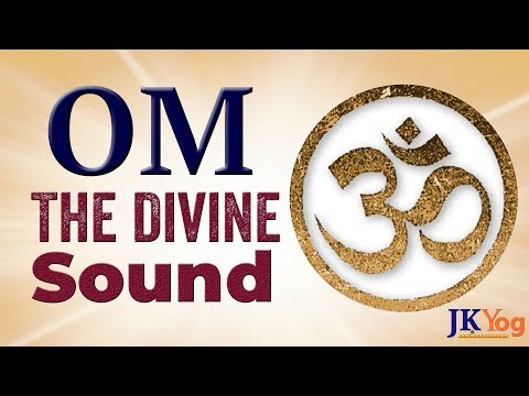 What is OM | Power of OM | Meaning of OM | Patanjali Yoga Sutras | Part 27