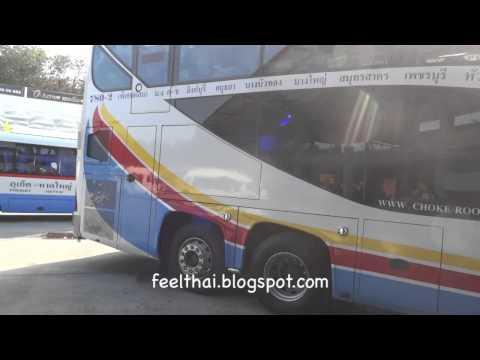 รถทัวร์ภูเก็ต-เชียงราย Phuket Chiang Rai Bus