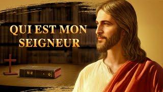 « Qui est mon Seigneur » La Bible est-elle le Seigneur ou Dieu ? | Bande-annonce officielle