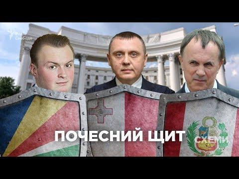 Навіщо українським...