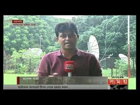 আজকের সারাদেশের আবহাওয়ার খবর Todays Weather Report Of Bangladesh