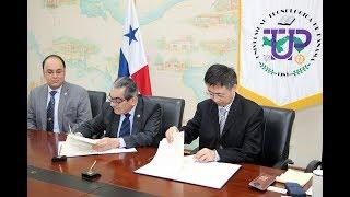 UTP firma importante convenio con la Universidad de Jinan