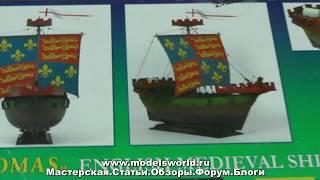 Обзор склеиваемых пластиковых моделей средневековых кораблей от фирмы звезда!