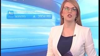 видео ОСАГО в Завитинске